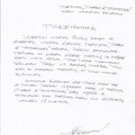 """Valentinas Mazuronis seka sūnaus pavyzdžiu, jis palieka """"tvarkiečių"""" gretas"""