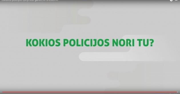 Lietuvos policija paskelbė vystymosi gaires