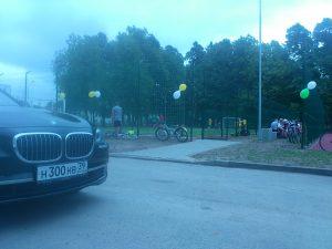 Rusijos vadovų auto