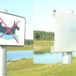 Šunų savininkai įniršo-   Kulautuvos paplūdimyje draudžiančius maudyti  keturkojus ženklus suniokojo