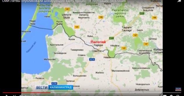 Pagėgių savivaldybė pakliuvo į Rusijos žinių laidą kaip labiausiai netekusi gyventojų Lietuvos  vietovė(video)