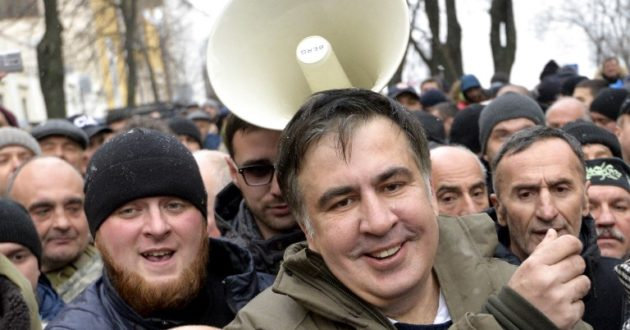 Ukrainos prokuratūra paskelbė Saakašvilio paiešką