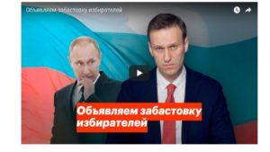 Navalnas