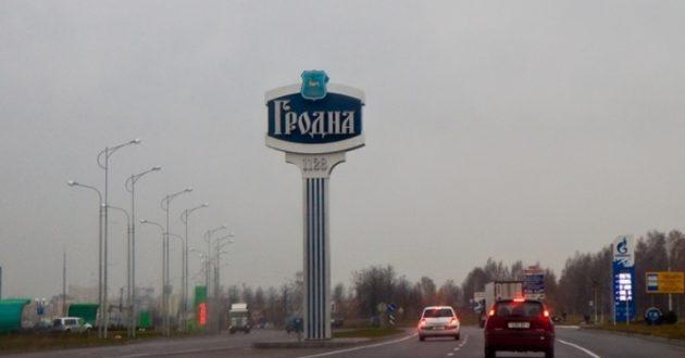 Kauno rajono savivaldybė davė startą bendradarbiavimui su Baltarusija