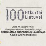 Vasario 16 d. Kauno IX forto muziejaus EKSPOZCIJŲ LANKYMAS – NEMOKAMAS.