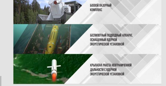 """Naujausių Rusijos ginklų pavadinimų rinkimai - nuo """"Vatniko"""" iki """"Matrioškos"""""""