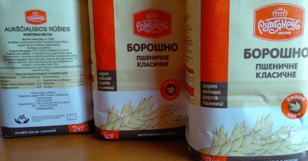 Daugiau nei 600 000  skurstančių Lietuvoje gavo maisto pagaminto Ukrainoje