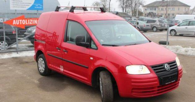 Kauno rajono administracija paaiškino, kam naudos komemercinius automobilius