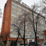 Turto bankas Vilniuje parduoda buvusios Sigmos patalpas.