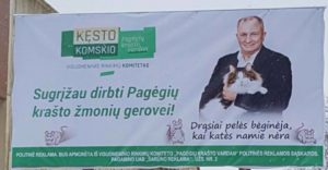 K.Komskio reklama su pelėmis