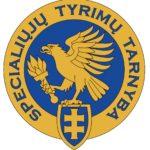 Lietuvos prekybos, pramonės ir amatų rūmų asociacijos generalinis direktorius įtariamas paėmęs kyšį iš Rusijos banko