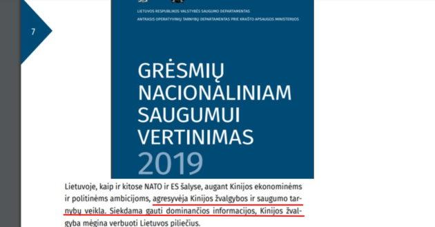 Yra pagrindo manyti, kad S.Skvernelis ir A.Veryga Kinijos užverbuoti Lietuvos piliečiai