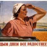 Valstybės propaganda: gyventojai mano, kad ES lėšos naudojamos vis skaidriau