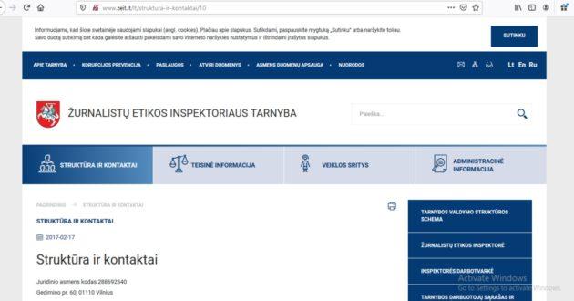 Žurnalistų etikos Tarnybos tinklapyje Lietuvos herbas Vytis iš mėlyno fono pašalintas