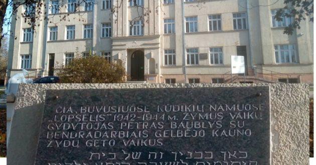 Kauno vaikų reabilitacijos ligoninės Lopšelio pastatus atsiima žydai?